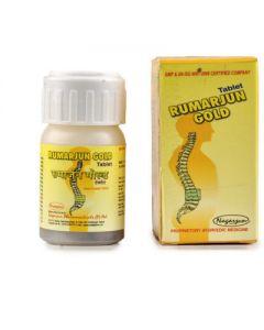 Nagarjun Rumarjun Gold Tablet-50 Tablets