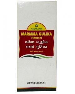 Nagarjuna Marmma Gulika-50 Tablets