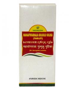 Nagarjuna Mahaayogaraaja Gulika-50 Tablets