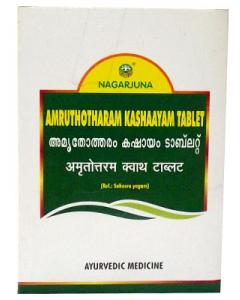 Nagarjuna Amruthottharam Kashaayam Tablets-100 Tablets