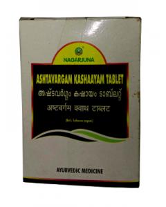 Nagarjuna Ashtavarggam Kashaayam Tablets-100 Tablets