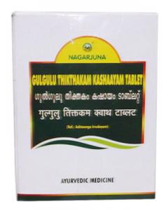 Nagarjuna Gulgulu Thikthakam Kashaayam Tablets-100 Tablets