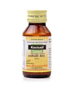 Nagarjun Kasisadi Tailam - 50Ml