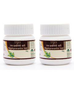 Tansukh Rajahpravartini Vati-10gm (Pack of 2)