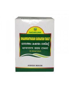 Nagarjuna Dhaanwantharam Kashaayam Tablets-100 Tablets