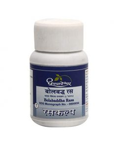 Dhootapapeshwar Bolabaddha Ras-25tablets