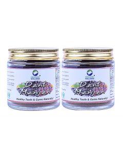 Organic Wellness Dant Manjan - 40 Gram Bottle
