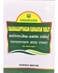 Nagarjuna Raasnaasapthakam Kashaayam Tablets-100 Tablets