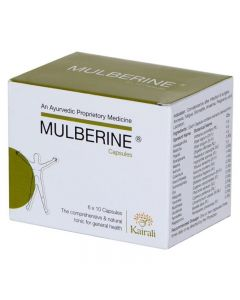 Kairali Mulberine Capsules-500cap