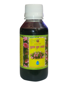 Axiom Rose Petal Juice-100ml Pack of 2pc