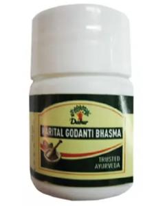 Dabur Harital (Godanti) Bhasma-5gm