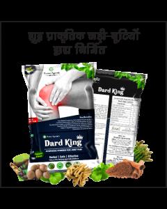 Kaahan Ayurveda Dard King Powder-120gm Pack of 3pc