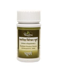 Dhootapapeshwar Swadishta Virechan Churna-60gm