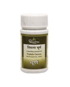 Dhootapapeshwar Triphala Churna-500gm