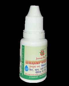 Axiom Dronpushpi Nasal drop-15ml Pack of 3pc