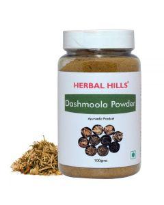 Herbal Hills Dashamoola Powder-100gm