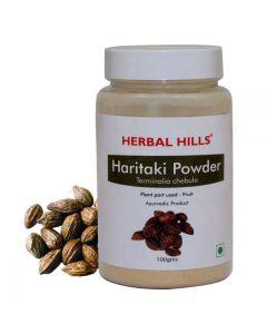Herbal Hills Haritaki Powder-100gm