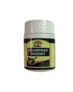 Dabur Gandhak Shodhit-15gms