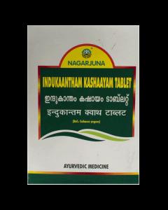 Nagarjuna Indukaantham Kashaayam Tablets-100 Tablets
