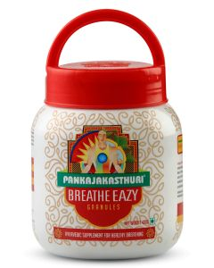 Pankajakasthuri Breathe Eazy Granules-400gm