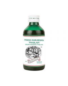 Kairali Maha Narayana Thailam (Valiya Narayana Thailam)-200 ml