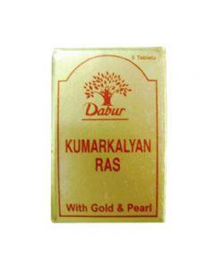 Dabur Kumarkalyan Ras (Gold)-5tab