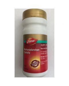 Dabur Mahasudarshan Tablet 60tab