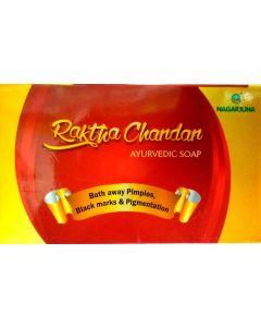 Nagarjuna Raktha Chandan Ayurvedic Soap-75Gm pack of 10pc