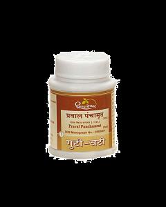 Dhootapapeshwar Praval Panchamrut(Plain)-10tablets