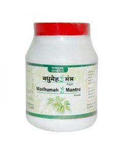 Tansukh Madhumeh Mantra-60capsules