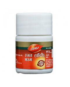 Dabur Rajat (Chandi) Bhasma-2.5gm