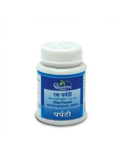 Dhootapapeshwar Rasa Parpati-30tablets