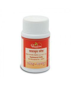 Dhootapapeshwar Saptamrut Loha-60tablets