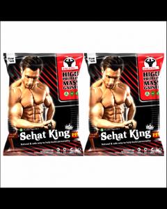 Kaahan Ayurveda Sehat King PRO Powder-900gm Pack of 2pc