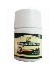 Dabur Swarnamakshik Bhasma-5gm