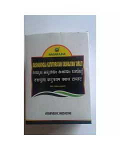 Nagarjuna Dashamoola Katuthrayam KA Tablets-100 Tablets