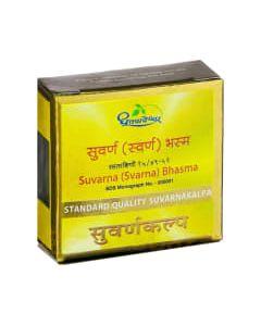 Dhootapapeshwar Suvarna (Svarna) Bhasma-1gm